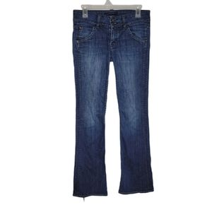 HUDSON signature bootcut low rise stretch jeans